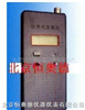 HAD99-JYD1A便携式溶氧仪/溶氧仪
