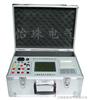 GKC-II斷路器動特性測試儀