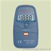 华谊MS6500温度计