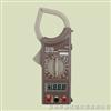 MS266/MS266C/MS266F交流钳形表