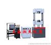 XJWE-300KN液压式万能试验机