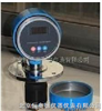 HA-RISEN一体式铸铝外壳超声物位仪