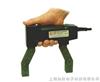 美国派克B310S-磁轭探伤机B310S/B310PDC