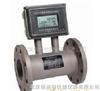 HA-HU2118-D悬浮型管道式浓度仪 超声波在线浓度仪