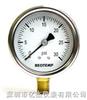 PG系列工业用不锈钢/铜质内部压力表