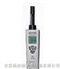 HA18-DT-321S環保檢測儀器 環保檢測器 檢測儀器