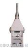 HAD-HS5660A精密脉冲声级计 脉冲声级计