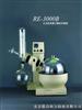 RE-3000B 旋轉蒸發器