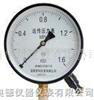 HA-YTZ-150电阻远传压力表 电阻测量压力表