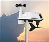 DAVIS气象站/Davis Vantage Vue无线气象站