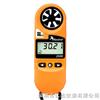NK--Kestrel2500手持风速测量仪