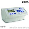 HI83414高精度濁度/余氯/總氯測定儀