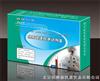 LKL硫化氢快速检测盒 硫化氢快速检测试剂盒 硫化氢快速试剂盒