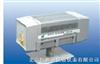 HAD-AV1271X諧波混頻器 混頻器