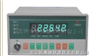 HA-WRR熔点仪 熔点测试仪