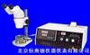 ZD/X-6显微熔点测定仪 熔点测定仪 显微熔点检测仪