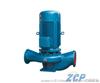 ISGISG系列立式管道離心泵