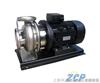 ZSZS型不锈钢卧式单级离心泵