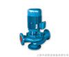 GWGW型管道式无堵塞排污泵