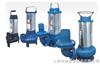 WQX(D)型不锈钢污水污物潜水电泵