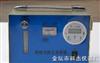 KC-20呼吸性粉尘采样器
