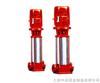 XBD-(I)型立式单吸多级管道式消防泵-上海中成泵业