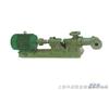 防爆浓浆泵-上海中成泵业