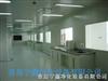 青岛净化工程公司,净化厂房,净化设备