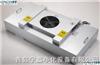 FFU(风机滤网单元) 青岛FFU、青岛FFU价格