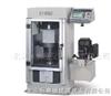 HA-50-C36G2半自動抗壓抗彎曲試驗機