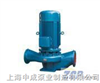 ISGISG系列管道泵-上海中成泵业