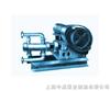 WBRWBR高温往复泵-上海中成泵业