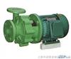 FP型增强聚丙烯离心泵