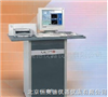 HA-50-C84222MCC8水泥抗壓抗彎試驗機全自動測試系統