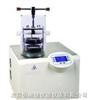 HA-LGJ-10D压盖型冷冻干燥机