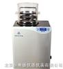 HAD-LGJ-18C压盖型冷冻干燥机 冷冻干燥机 干燥机