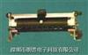 BX7 BX8BX7 BX8系列滑线式变阻器
