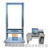 电子式整箱压缩试验机(计算机控制)