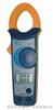 ET3266伊万│ET3266 带遥控检测钳形万用表
