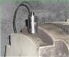 UE-Ultra-Trak750超声波跟踪传感器