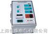 M-8000I异频介质损耗测试仪_变频抗干扰介质损耗测试仪
