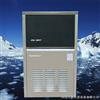 ZBJ-065PF工艺方块制冰机
