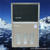 ZBJ-80PF工艺方块制冰机