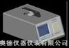 NHDSV-YQ烟度计 汽柴两用尾气分析仪 尾气分析仪