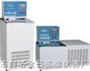 DC-1006低温槽\低温恒温槽\低温水槽