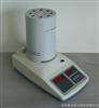 SFY-20A鹵素快速水分測定儀