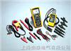 Fluke1587/MDT 高級電機和驅動器檢修工具包