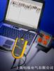 Fluke VR1710 電壓質量記錄儀