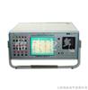 KJ660三相微機繼電保護綜合測試儀