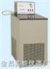 CHD-2015   -20°C低温恒温槽
